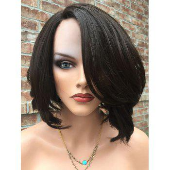 Short Sideswept Parting Straight Bob Heat Resistant Synthetic Wig - NATURAL BLACK