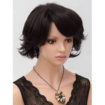 Short Inclined Fringe Tail Upwards Slightly Curly Synthetic Wig - NATURAL BLACK