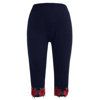 Plus Size High Waisted Applique Leggings - MIDNIGHT BLUE L