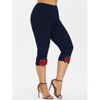 Plus Size High Waisted Applique Leggings - MIDNIGHT BLUE 5X