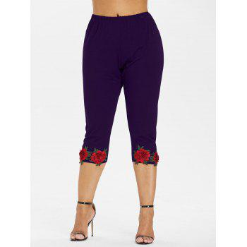Plus Size High Waisted Applique Leggings - PURPLE MONSTER 4X