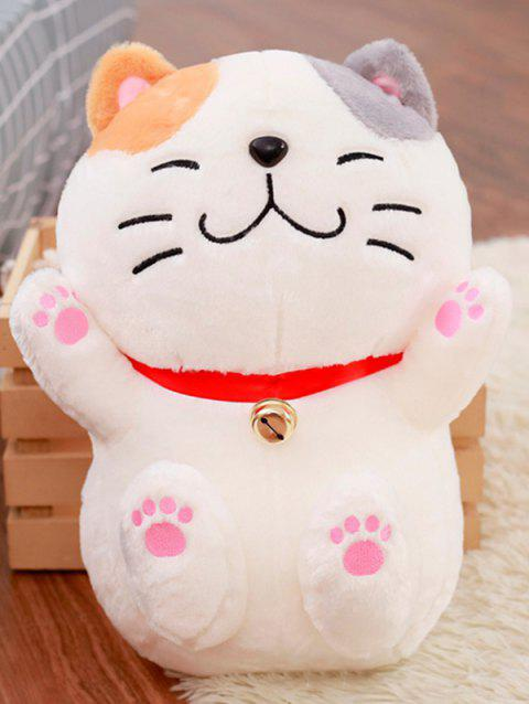 Fortune Animal Shaped Plush Toy - WHITE 30CM