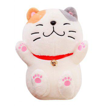 Fortune Animal Shaped Plush Toy - WHITE 40CM