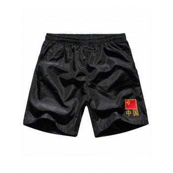 Embroidery Chinese Flag Elastic Waist Board Shorts - BLACK L