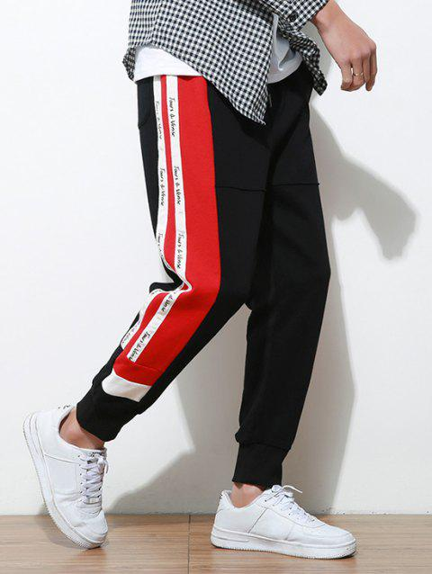 Side Letter Stripes Contrast Patch Jogger Pants - BLACK 2XL