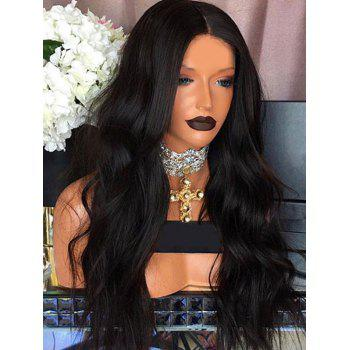 Middle Part Long Natural Wavy Capless Synthetic Wig - NATURAL BLACK