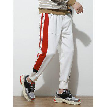 Side Letter Stripes Contrast Patch Jogger Pants - WHITE M