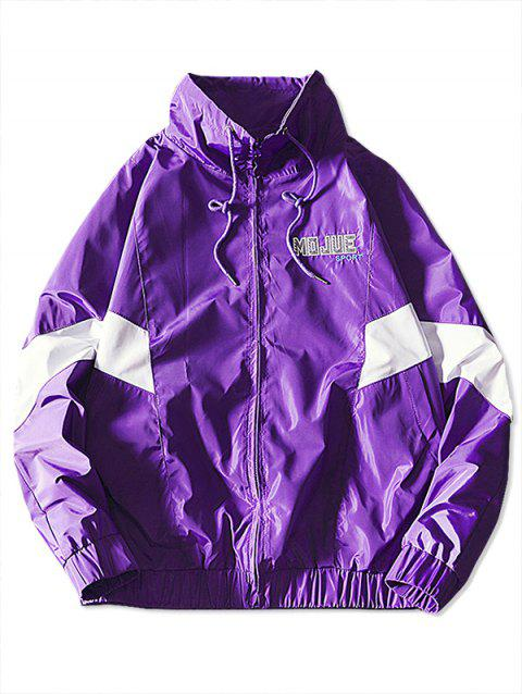Stand Collar Embroidery Letter Stripe Jacket - PURPLE M