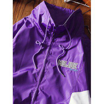 Stand Collar Embroidery Letter Stripe Jacket - PURPLE L