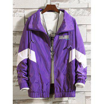 Stand Collar Embroidery Letter Stripe Jacket - PURPLE XL