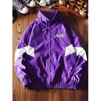 Stand Collar Embroidery Letter Stripe Jacket - PURPLE 2XL