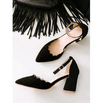 Plus Size Block Heel Ankle Strap Scallop Pumps - BLACK 41