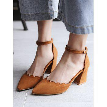 Plus Size Block Heel Ankle Strap Scallop Pumps - LIGHT BROWN 41