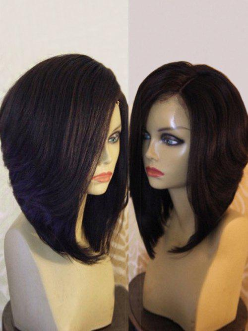 Side Part Natural Straight Short Synthetic Wig - BLACK