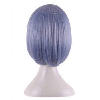 Short Straight Bob Anime Characters Rem Ram Cosplay Synthetic Wig - SLATE BLUE