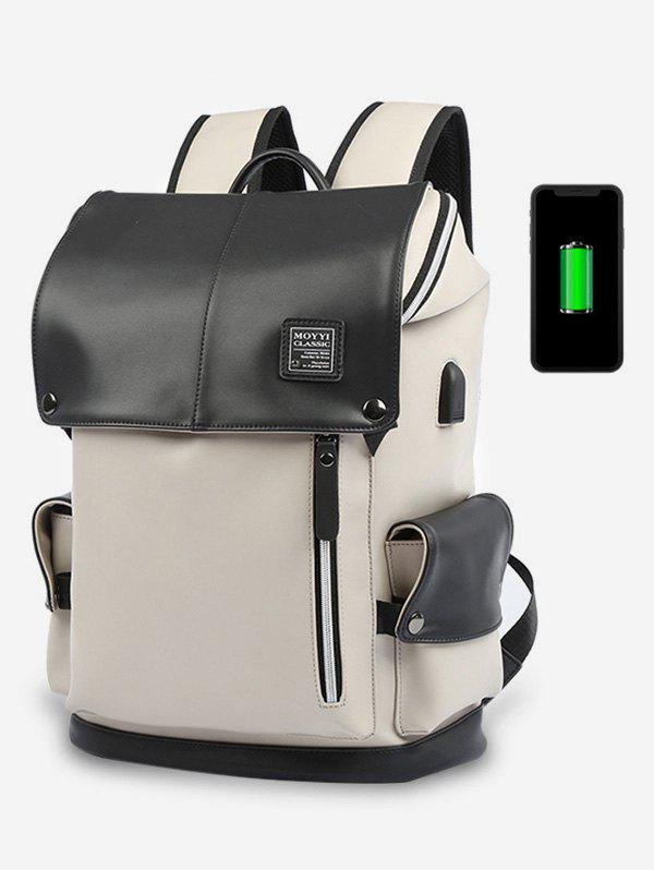 USB Charging Port All Purpose Travel Backpack - BEIGE
