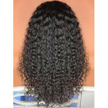 Synthetic Capless Long Center Parting Curly Wig - NATURAL BLACK