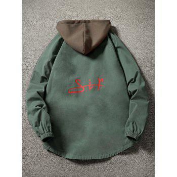Color Block Side Pockets Hem Curved Zip Up Hooded Jacket - ARMY GREEN L