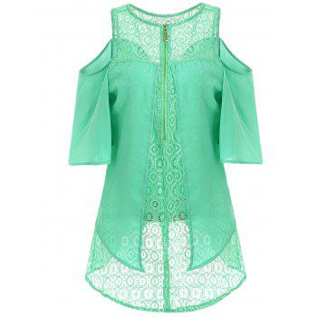 Lace Insert High Low Blouse - BLUE GREEN S