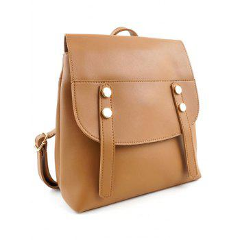Top Handle PU Leather Casual Backpack - BROWN