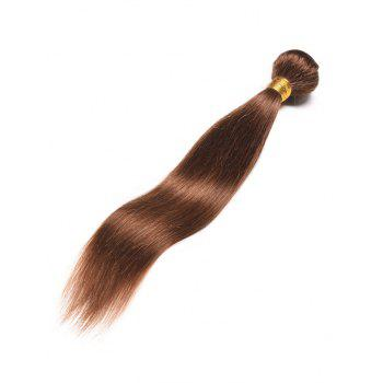 Indian Real Human Hair Straight Hair Weave - BROWN 12INCH
