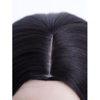 Medium Center Parting Straight Tail Adduction Bob Synthetic Wig - NATURAL BLACK