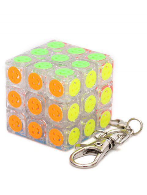Qiyi Magic Cube Puzzle Speed Game Keyring Educational Toy - multicolor B