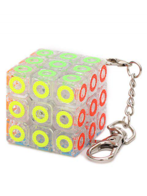 Qiyi Magic Cube Puzzle Speed Game Keyring Educational Toy - multicolor D
