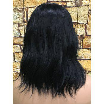Medium Center Parting Natural Wavy Capless Party Synthetic Wig - BLACK