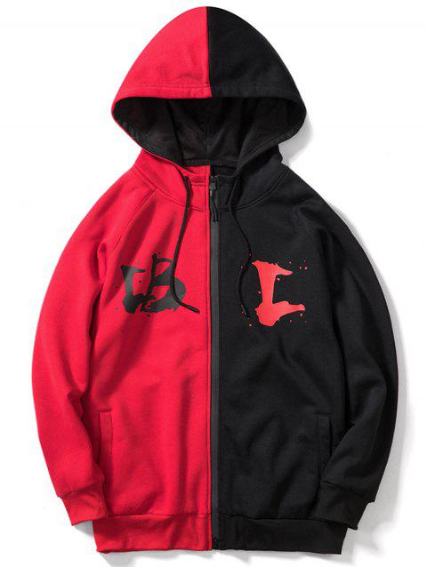 Two Tone Letter Print Full Zipper Fleece Hoodie - 红色 XL