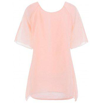 Fairy Style Flowing Texture Chiffon Women's Blouse - PINK ONE SIZE