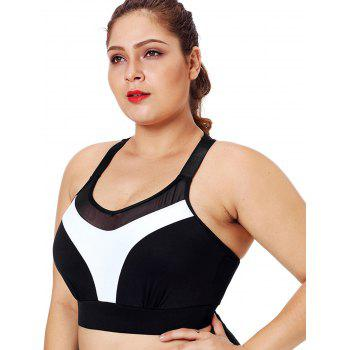 Plus Size Racerback Color Block Workout Bra - WHITE 1X