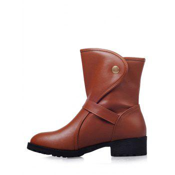 Plus Size PU Leather Buckle Strap Boots - BROWN 38