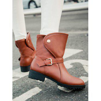 Plus Size PU Leather Buckle Strap Boots - BROWN 41