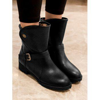 Plus Size PU Leather Buckle Strap Boots - BLACK 43