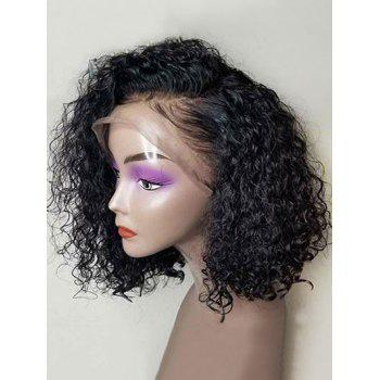 Medium Side Bang Fluffy Curly Lace Front Synthetic Wig - BLACK 14INCH