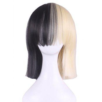 Short Full Bang Two Tone Straight Cosplay Party Synthetic Wig - multicolor
