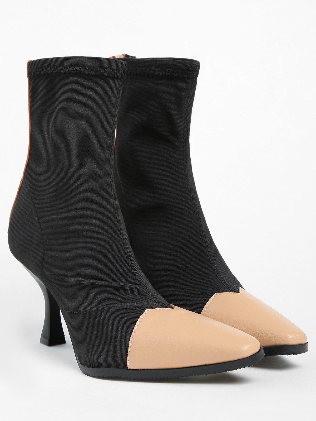 Pointed Toe Cap High Heel Ankle Boots - APRICOT 38