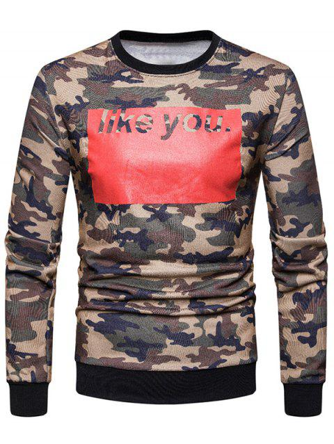 Like You Camo Print Long Sleeve Sweatshirt - BROWN SUGAR XL