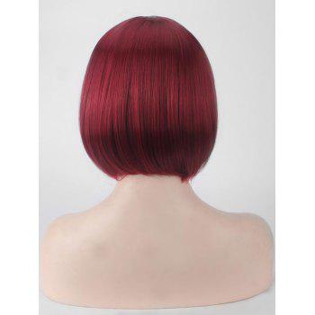 Short Full Bang Straight Bob Cospaly Synthetic Wig - RED WINE