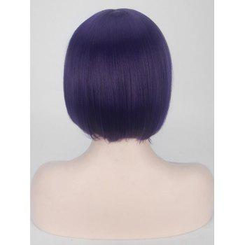 Short Full Bang Straight Bob Cospaly Synthetic Wig - PURPLE IRIS
