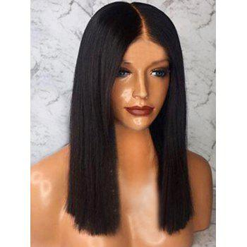Medium Length Synthetic Center Parting Straight Wig - NATURAL BLACK