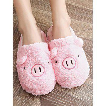 Lovely Piggy Faux Fur Slippers - LIGHT PINK EU 40