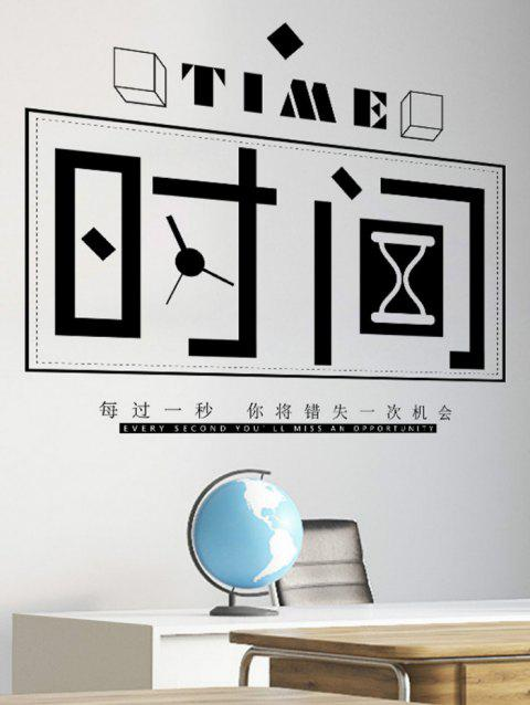 Chinese Character And English Time Print Removable Wall Stickers - BLACK
