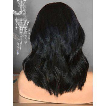 Center Parting Synthetic Medium Natural Wavy Wig - NATURAL BLACK