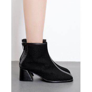 Bottines en maille à bout pointu - Noir EU 35