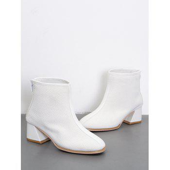 Knit Mesh Pointed Toe Ankle Boots - WHITE EU 37