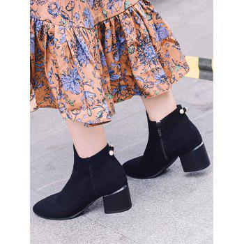 Plus Size Pointed Toe Faux Pearl Ankle Boots - BLACK EU 40