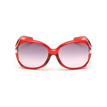 Anti UV Oversized Sun Shades Sunglasses - SCARLET
