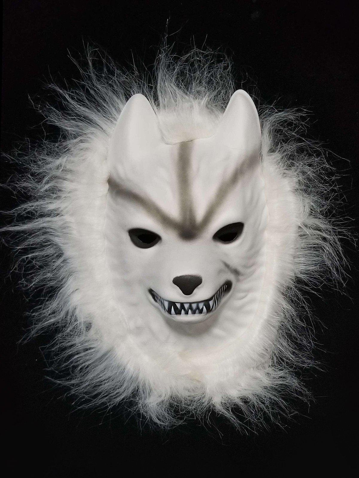 Fox Shaped Face Mask Halloween Party Accessories - WHITE